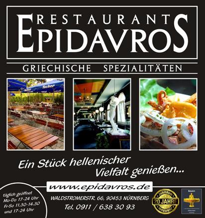epidavros griechisches restaurant in n rnberg reichelsdorf. Black Bedroom Furniture Sets. Home Design Ideas